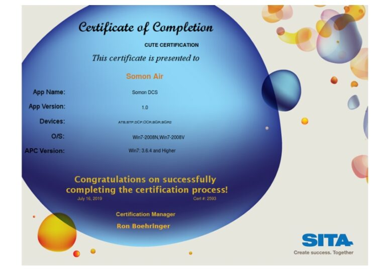 SZCertificateComplete